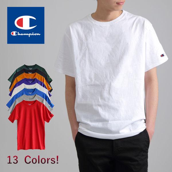 【2枚まで送料220円、2XLは含みません。】CHAMPION チャンピオン メンズ 無地 半袖 tシャツ 大きいサイズ