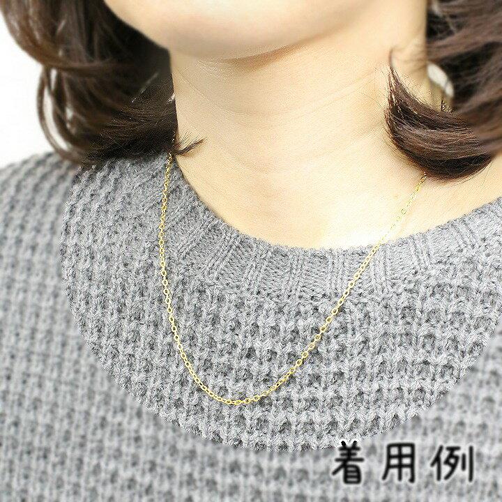 真鍮製チェーンと鉄製金具のネックレス 約44cm /アクセサリーパーツ