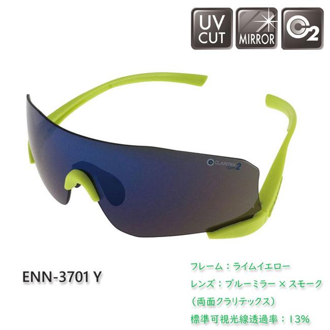 【SWANS/スワンズ】イーノックスニューロン ENN-3701(Y) 142246 サングラス ミラーレンズ スポーツサングラス