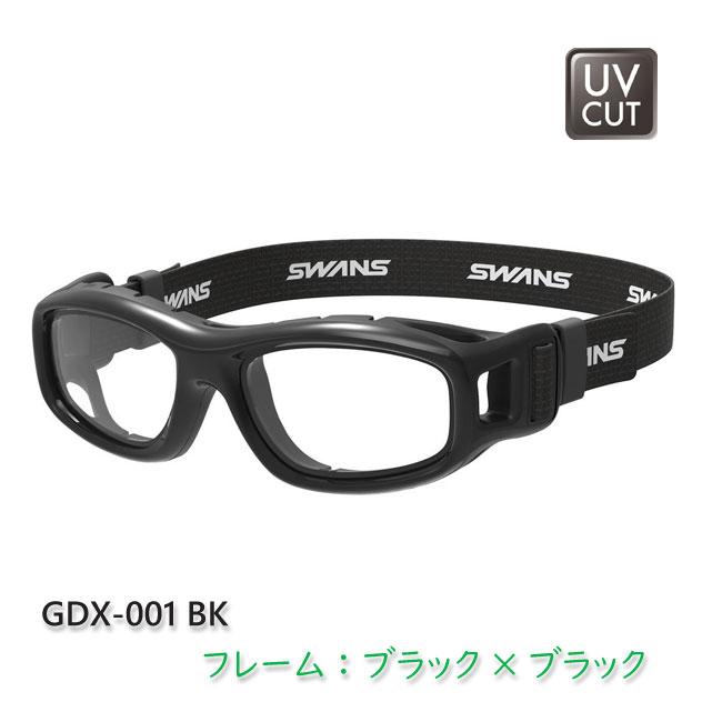Eay Guard ガーディアンシリーズ スポーツ眼鏡 メガネ スポーツグラス サングラス 大人 返品不可 子供 日本製 UVカット 大人向け 度無し スポーツ用メガネ 贈与 GUARDIAN-X スワンズ アイガード GDX-001 SWANS 眼鏡 山本光学 SWANS-GDX-001