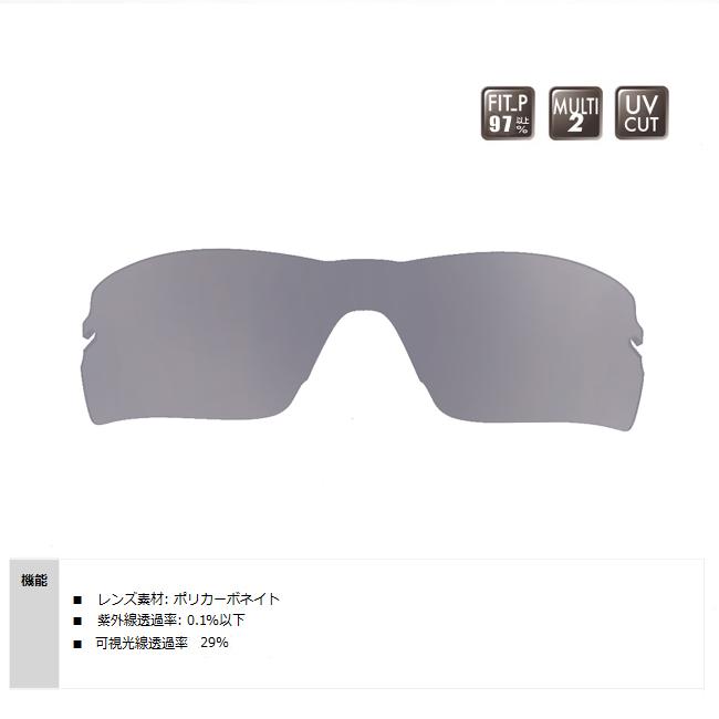 【SWANS/スワンズ】STRIX・H用スペアレンズ L-STRIX-H-0151(SMK) 128202 偏光レンズ サングラス スポーツサングラス 交換レンズ