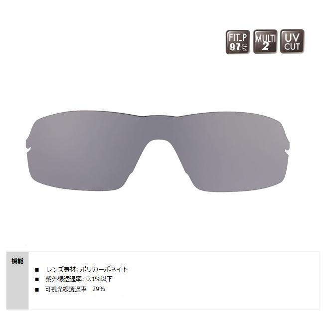 【SWANS/スワンズ】STRIX・I用スペアレンズ L-STRIX-I-0151(SMK) 128165 偏光レンズ サングラス スポーツサングラス 交換レンズ