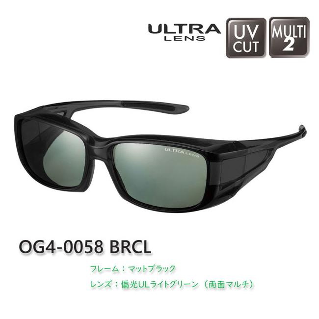 【SWANS/スワンズ】OG-4 フルリムタイプ OG4-0168(MBK) 142710 サングラス 偏光サングラス スポーツサングラス