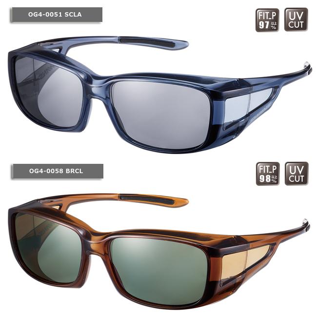 【SWANS/スワンズ】OG-4 偏光レンズ オーバーグラス サングラス 偏光サングラス スポーツサングラス オーバーグラスシリーズ
