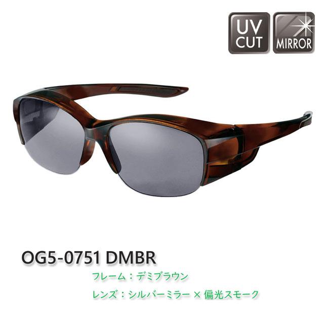 【SWANS/スワンズ】OG-5 ハーフリムタイプ OG5-0751(DMBR) 142505 サングラス 偏光サングラス ミラーレンズ スポーツサングラス