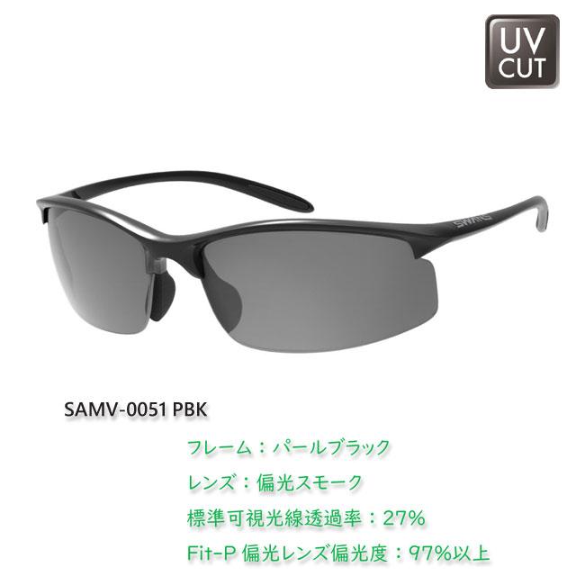 Airless-Move Airlessシリーズ 日本製 今だけ限定15%OFFクーポン発行中 偏光レンズ 送料無料 一部地域を除く ミラーレンズ 偏光サングラス スポーツサングラス UVカット エアレス SWANS-SAMV-HM スワンズ 山本光学 SWANS サングラス ムーブ SAMV