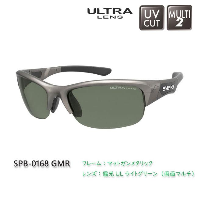 【SWANS/スワンズ】スプリングボック SPB-0168(GMR) 142741 偏光レンズ サングラス スポーツサングラス