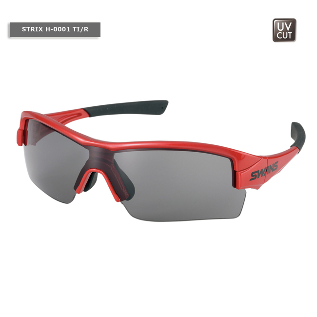 【SWANS/スワンズ】STRIX・H-N STRIX-H-0001(T/R) 127403 レンズ交換可能タイプ カラーレンズ サングラス スポーツサングラス