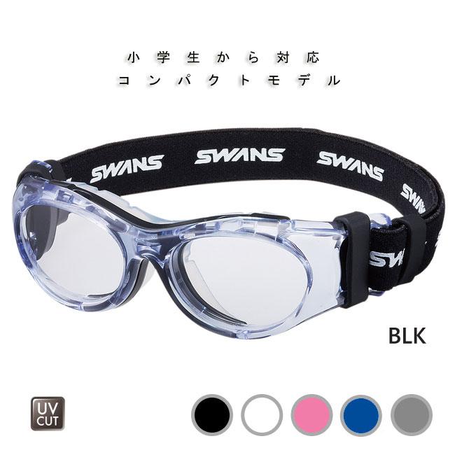 【SWANS/スワンズ】アイガード SVS600N 度無し コンパクトサイズ 子供用アイガード 大人用アイガード スポーツ用メガネ スポーツ眼鏡