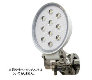 マリン用LEDライト デッキライト LED-10W RP リガーマリン