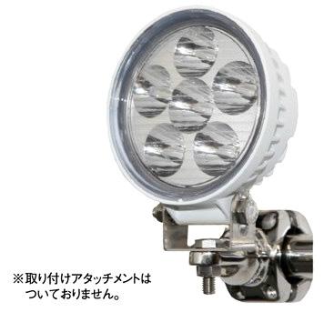 マリン用LEDライト デッキライト LED-18W RP リガーマリン