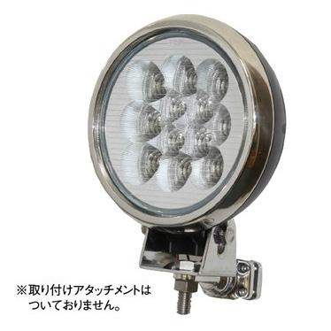 マリン用LED LEDライト LED-36W RG リガーマリン