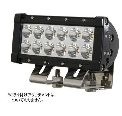 マリン用LEDライト サーチライト LED-36W SG リガーマリン