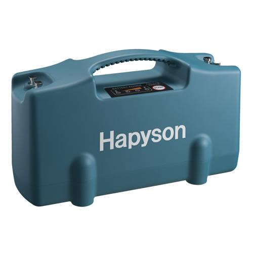 【2019春夏新色】 【HAPYSON/ハピソン YQ-100】リチウムイオンバッテリーパック 軽量タイプ YQ-100, トウワチョウ:6485b129 --- clftranspo.dominiotemporario.com