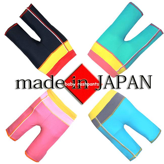 あす楽対応★在庫処分価格 日本製ベビーラッシュパンツ(ひざ下丈) WB-2901 子供用 ラッシュパンツ 紫外線対策水着 UVカット marin2018001