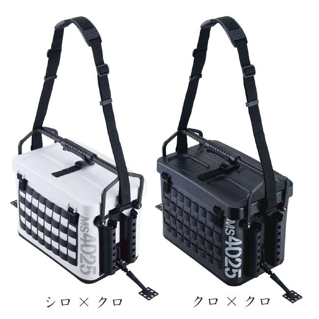 【DAIICHISEIKO/第一精工】タックルキャリアー MS4025 DAIICHI-MS4025 タックルボックス 釣りバック セミハードバッカン