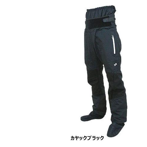 【BLUESTORM/ブルーストーム】レイブンパンツ カヤックモデル BSJ-RV202 パンツ ドライパンツ ウェア 大人用