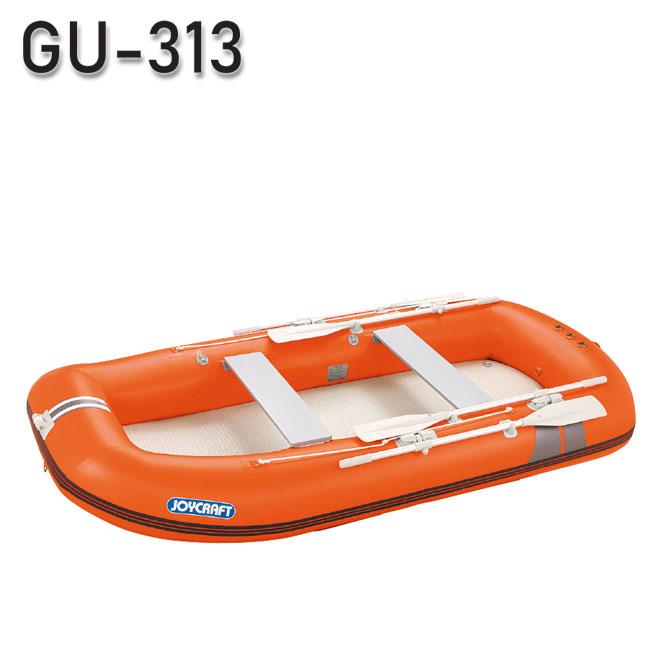 【JOYCRAFT/ジョイクラフト】GU-313 6人乗り ローボート リジットフレックス ゴムボート
