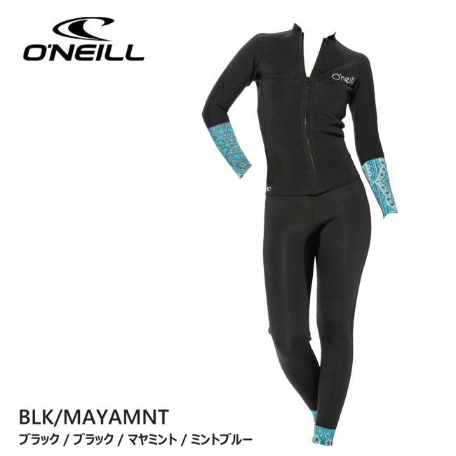 【O'NEILL/オニール】スーパーライトトロピカル WF-1000 セットアップ ジャケット パンツ レディス スーツ 大人用 WF1000