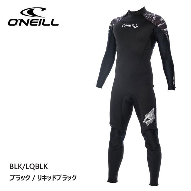 【O'NEILL/オニール】スーパーフリーク フルスーツ WF-5060 ウエットスーツ メンズ 大人用 WF5060