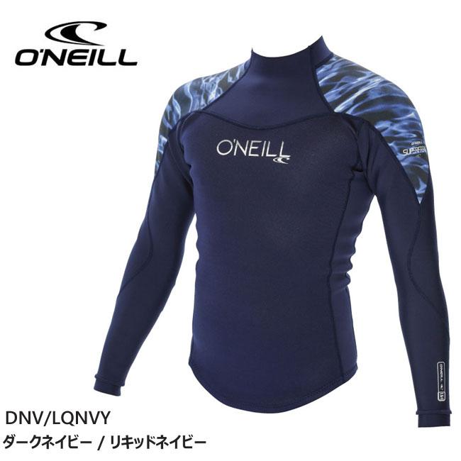 【O'NEILL/オニール】スーパーフリーク LSタッパー WF-4090 ウェットスーツ メンズ 大人 WF5090