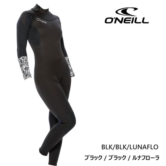 【O'NEILL/オニール】スーパーフリーク フルスーツ WF-5160 ウェットスーツ レディース 大人用 WF5160
