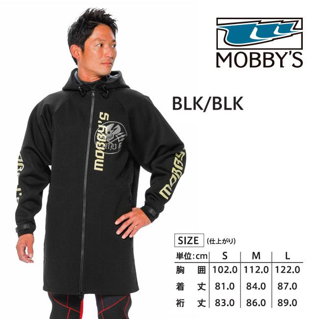 【MOBBY'S/モビーズ】ネオジャケット JA-3940 フーディコート マリンジャケット 大人用 JA3940