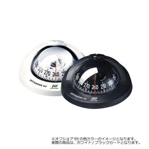 【PLASTIMO/プラスチモ】オフショア95 フラッシュマウント ホワイト/ブラックカード フラットカード 航海計器 コンパス Q3R-KAZ-055-382