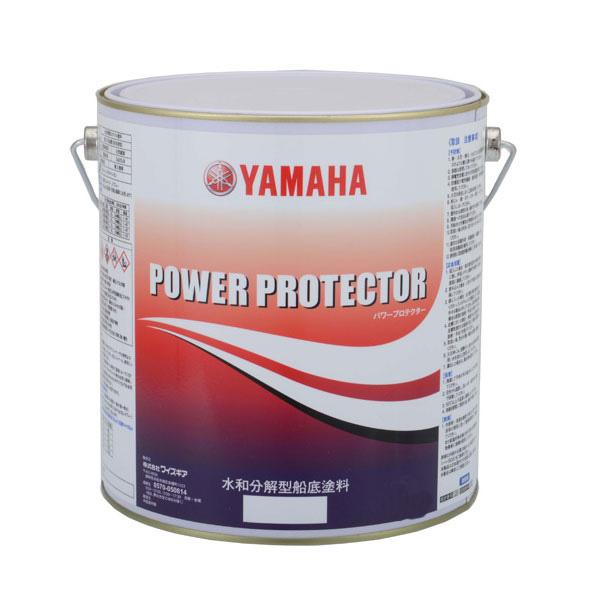 【YAMAHA/ヤマハ】パワープロテクターレットラベル 20kg 赤 船底塗料 QW6-CHU -Y16-007 船底塗料 メンテナンス 塗装品