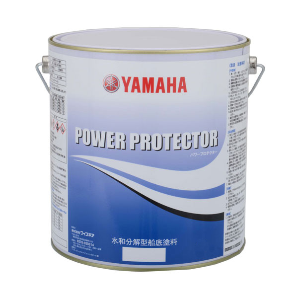 【YAMAHA/ヤマハ】パワープロテクターブルーラベル 2kg 黒 QW6-NIP-Y16-003 船底塗料 メンテナンス 塗装品