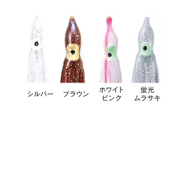Tachokhachbate basic color 4.0 no. length: 120 mm NPK-TAKOHACHIBAITO-BASIC-40 Octopus fishing Octopus equipment and bait tacobate