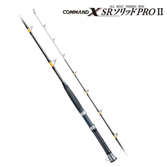 【MiyaEpock/ミヤエポック】コマンドXSRソリッドPROII 180SL 35645 フィッシングロッド 竿