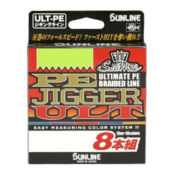 【SUNLINE/サンライン】ソルティメイトPEジガーULT8本組 300m 25LB 532933 PEライン ライン ジギング