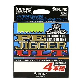 【SUNLINE/サンライン】ソルティメイトPEジガーULT4本組 600m 10LB 533350 PEライン ライン ジギング