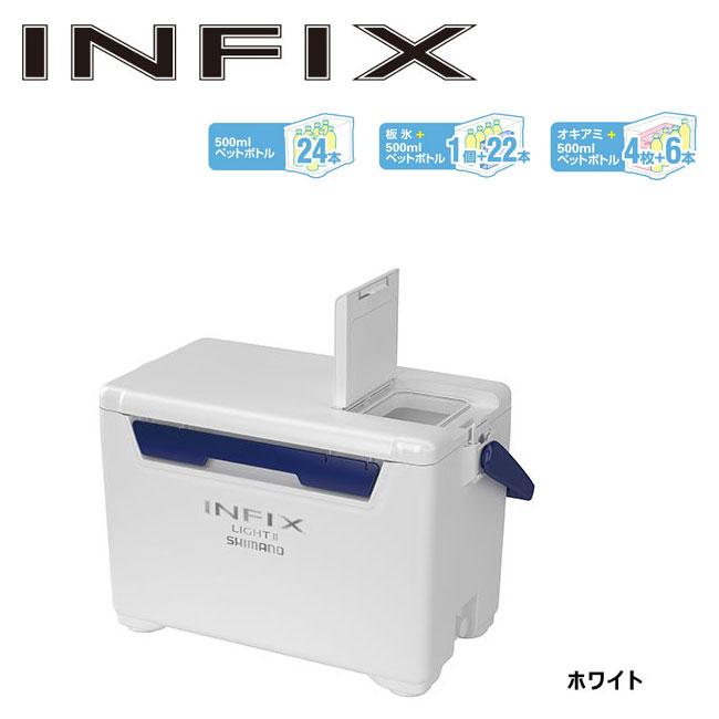 【SHIMANO/シマノ】インフィックスライト2 27L LI-227Q クーラー クーラーBOX