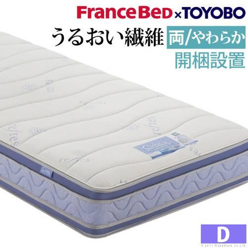 マットレス ダブル ベッド 高反発 高品質 腰痛 除湿 硬め かため コイル へたらない 固め カビ 人気 通気性 両面エアー フランスベッド 国産 日本製 女性