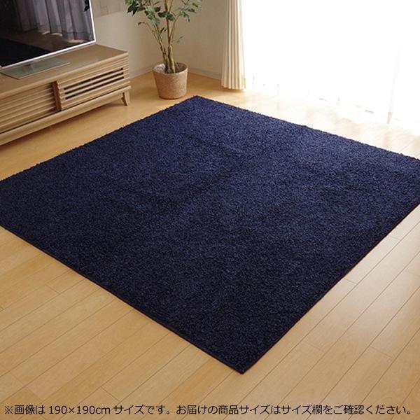 シャギーラグ シャギーラグマット シャギー ラグ ラグマット カーペット マット 厚手 おしゃれ 北欧 安い 日本製 床暖房 床暖房対応 95×140 1畳 ブルー