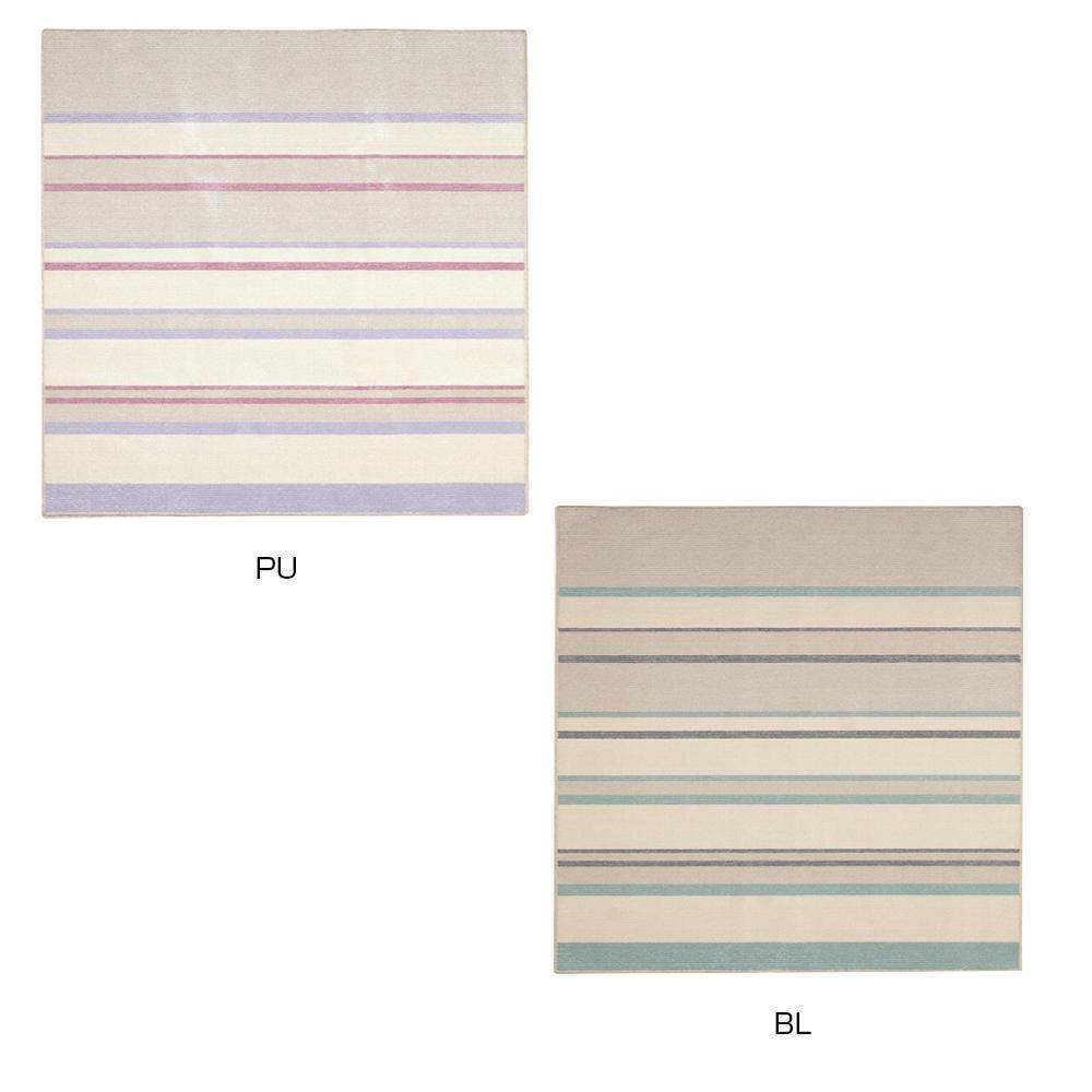 絨毯 カーペット じゅうたん ラグ ラグマット マット 厚手 おしゃれ 北欧 安い ふかふか ふわふわ 185×185 3畳