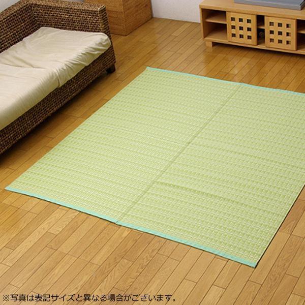 ダイニングラグ おしゃれ 北欧 拭ける 洗える ダイニング ラグ マット 絨毯 ラグマット 厚手 安い 夏 オールシーズン 本間 10畳 477×382 グリーン