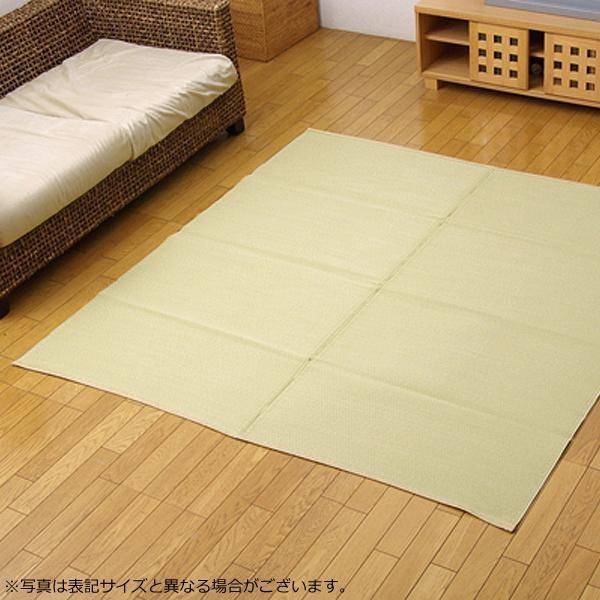 ダイニングラグ 拭ける ダイニングラグマット 絨毯 じゅうたん ラグ ラグマット マット 厚手 おしゃれ 北欧 安い ふかふか 洗える 江戸間 6畳 261×352 ベージュ