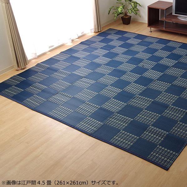 ダイニングラグ おしゃれ 北欧 拭ける 洗える ダイニング ラグ マット 絨毯 ラグマット 厚手 安い 夏 オールシーズン 本間 4畳半 287×286 ブルー