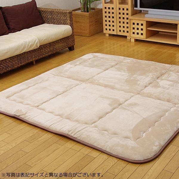 ラグ ラグマット ダイニングラグ マット 絨毯 カーペット じゅうたん 厚手 おしゃれ 北欧 安い ふかふか フランネル フランネルラグ 190×190 3畳 ベージュ
