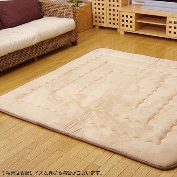 ラグ ラグマット ダイニングラグ マット 絨毯 カーペット じゅうたん 厚手 おしゃれ 北欧 安い ふかふか ふわふわ 190×290 4畳 ベージュ