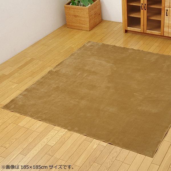 ラグ ラグマット ダイニングラグ マット カーペット じゅうたん 厚手 おしゃれ 北欧 安い 洗える 床暖房 対応 ホットカーペット対応 220×220 4畳半 ベージュ