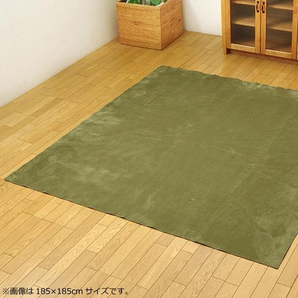 ラグ ラグマット ダイニングラグ マット カーペット じゅうたん 厚手 おしゃれ 北欧 安い 洗える 床暖房 対応 ホットカーペット対応 220×220 4畳半 グリーン