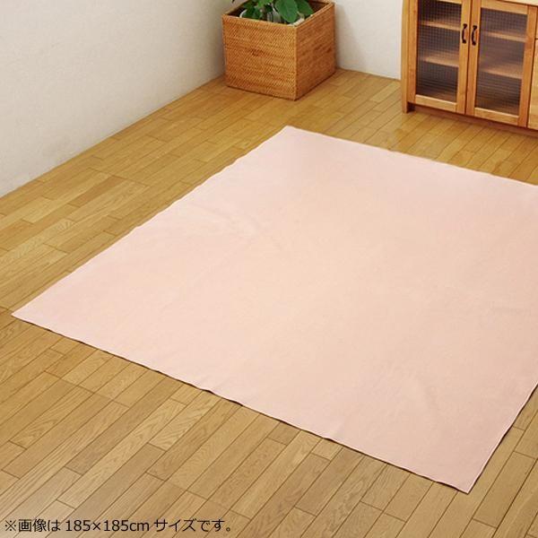 ラグ ラグマット ダイニングラグ マット カーペット じゅうたん 厚手 おしゃれ 北欧 安い 洗える 床暖房 対応 ホットカーペット対応 220×220 4畳半 ピンク