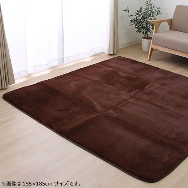 ファーラグマット ファー フェイク ムートンラグ ラグ ラグマット カーペット マット 厚手 おしゃれ 北欧 安い 床暖房 床暖房対応 200×250 3畳 ブラウン