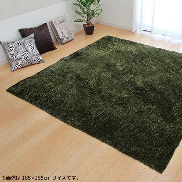 ラグ カーペット おしゃれ ラグマット 絨毯 北欧 シャギーラグ シャギー マット 厚手 極厚 安い 洗える 滑り止め 床暖房対応 185×185 3畳 グリーン