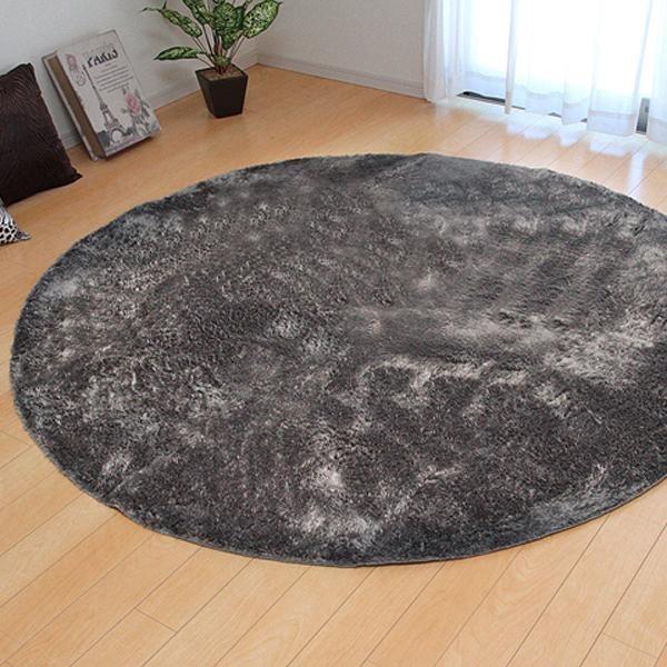 ラグ カーペット おしゃれ ラグマット 絨毯 丸型 北欧 シャギーラグ シャギー マット 厚手 極厚 安い 洗える 滑り止め 床暖房 185 丸 円 円形 3畳 グレー