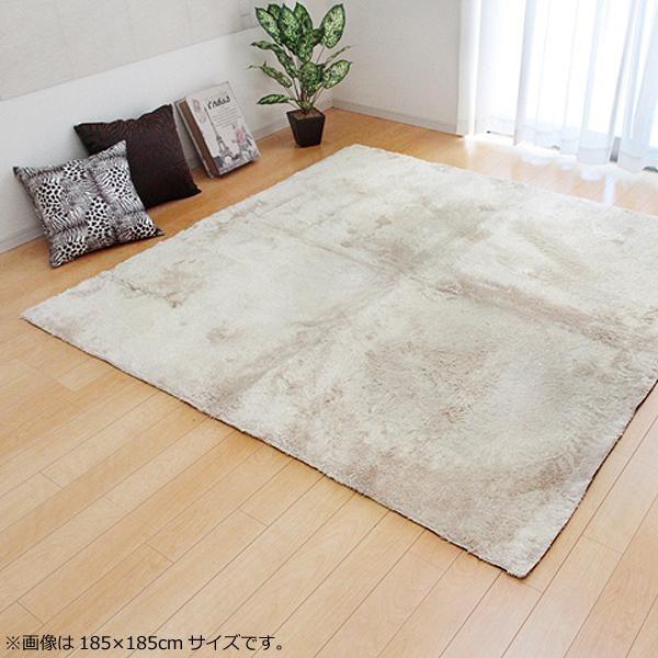 シャギーラグ シャギー ラグ ラグマット カーペット マット 厚手 おしゃれ 北欧 安い 洗える 滑り止め 床暖房 床暖房対応 200×250 3畳 アイボリー